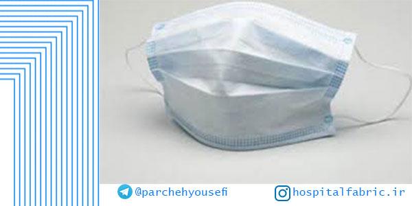 پارچه یکبار مصرف برای ماسک